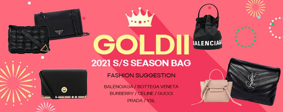 GOLDII S/S SEASON BAG